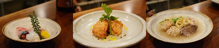 左より)日替りの刺身盛、長崎穴子のフリット新ごぼうのクーリ、猪つくねとセリの煮物