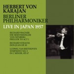 DVD:ヘルベルト・フォン・カラヤン/ベルリン・フィルハーモニー管弦楽団 1957年日本特別演奏会