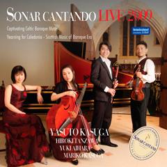 iTunes-jacket_Sonar_Cantando