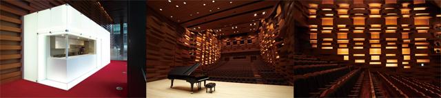 左から:ホワイエのドリンク・コーナー/ホール内観。ステージから客席を望む/ホール壁面