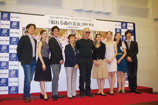 大原永子(左から4番目)、ウエイン・イーグリング(左から5番目)