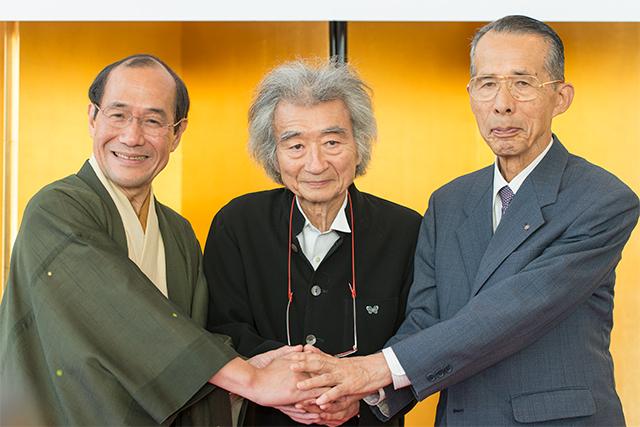 左より:門川大作京都市長、小澤征爾、長尾真検討委員会副委員