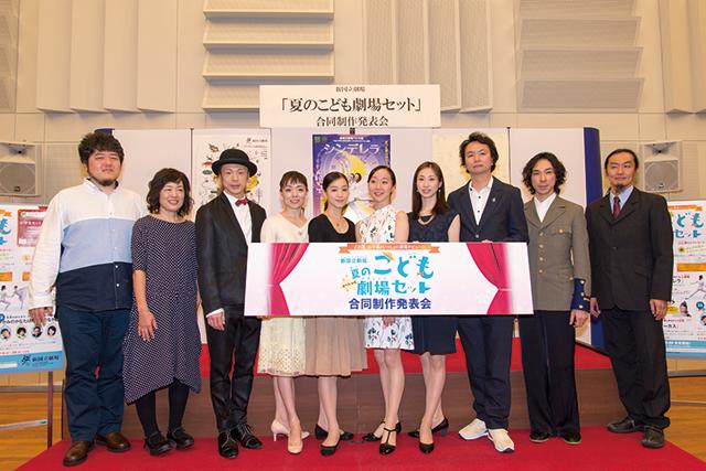 合同制作発表会より Photo:Tokyo MDE