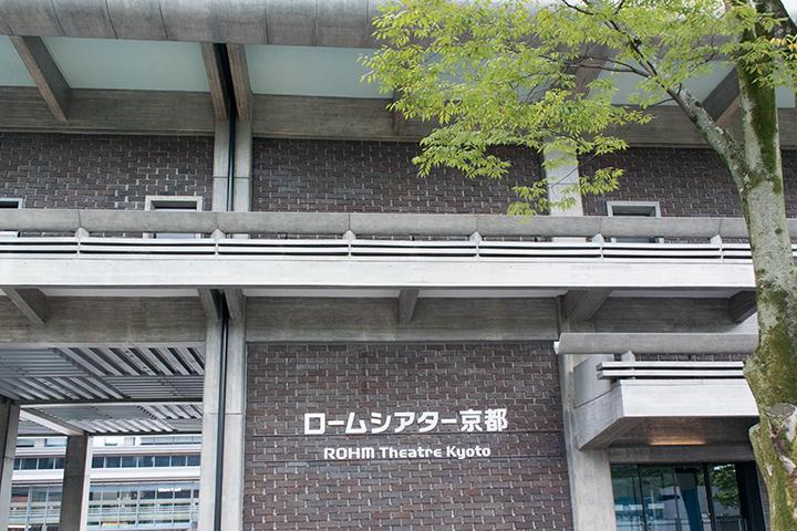 ロームシアター京都 Photo:M.Terashi/TokyoMDE