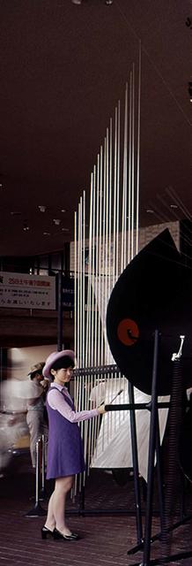 渡辺フォーン(EXPO'70
