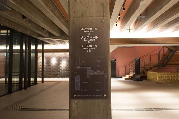インフォメーション左手にある案内板 Photo:M.Terashi/TokyoMDE