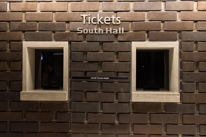 サウスホールからメインホールに向かってすぐにあるチケット売り場 Photo:J.Otsuka/TokyoMDE