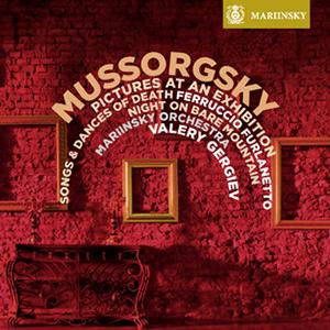 CD ムソルグスキー「死の歌と踊り」 フルラネットとゲルギエフは定期的に共演を重ねるまさに盟友 マリンスキー・レーベルで録音も行っている