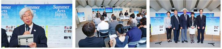 7月20日に開催された藝大奏楽堂記者会見の模様