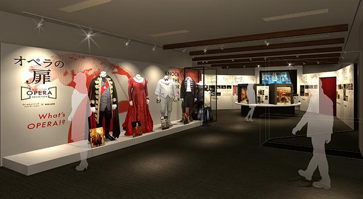 企画展パース図 写真提供:新国立劇場