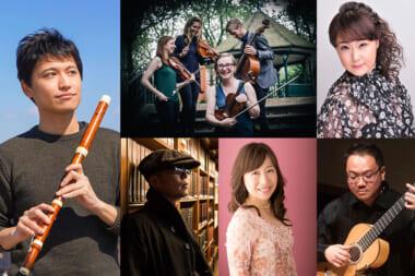 Musica Antiqua Takamatsu