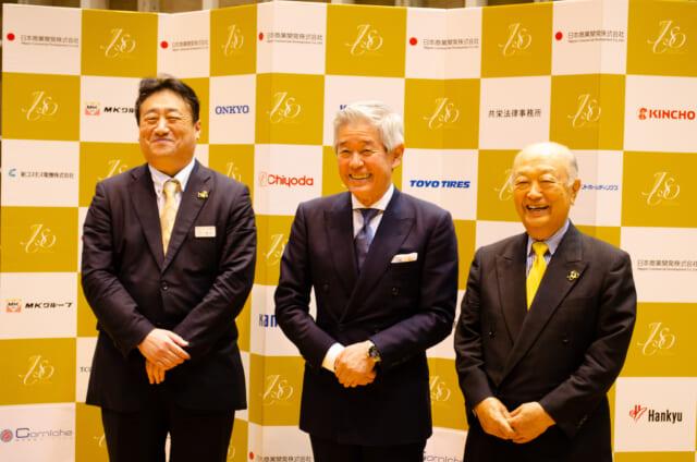 日本センチュリー交響楽団会見