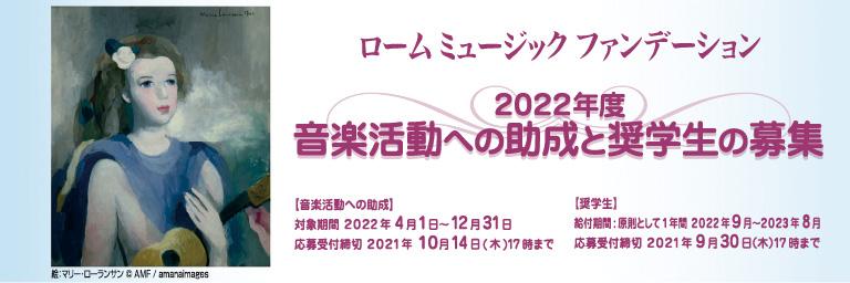 ローム20210805-0818