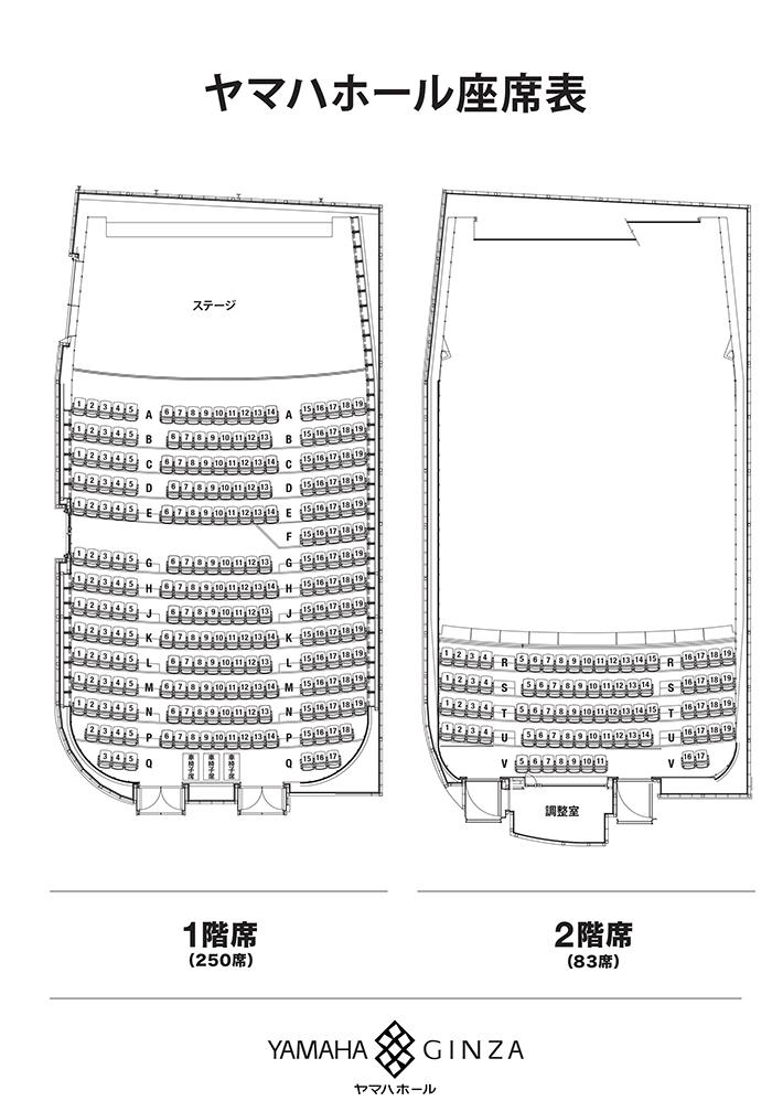 ヤマハホール座席表_最終1125.eps