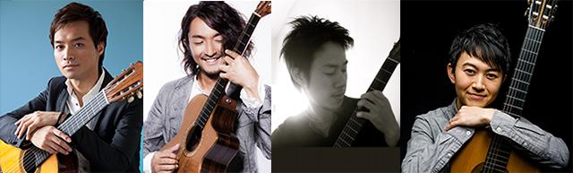 左より:大萩康司 Photo by Ryotaro Horiuchi/小沼ようすけ/塚本浩哉/村治奏一 C)Satoshi Oono